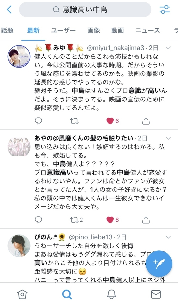 f:id:Nakajima_IT_blog:20181220164254j:plain