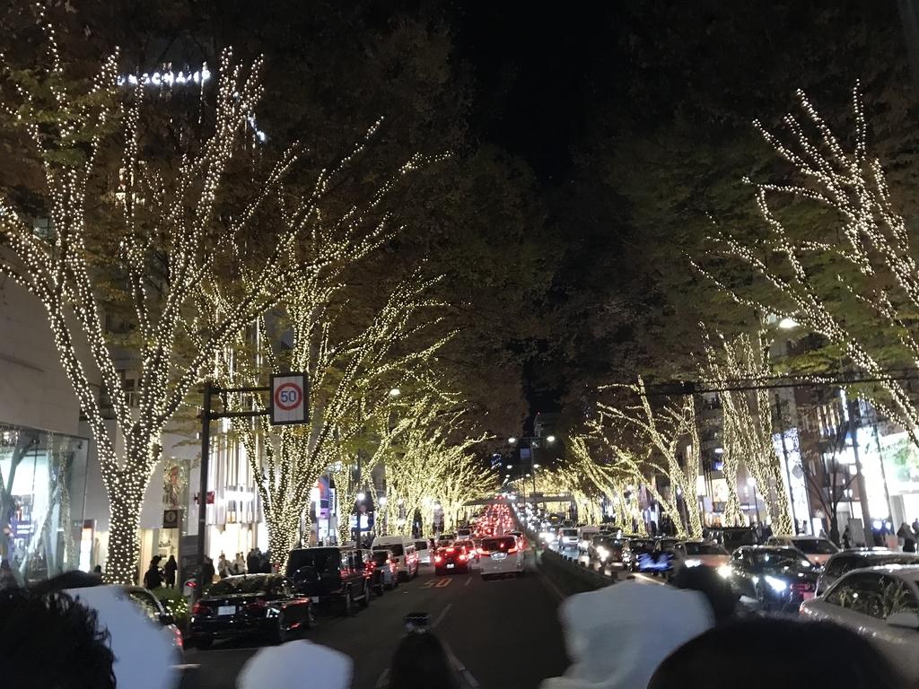 f:id:Nakajima_IT_blog:20181221100143j:plain