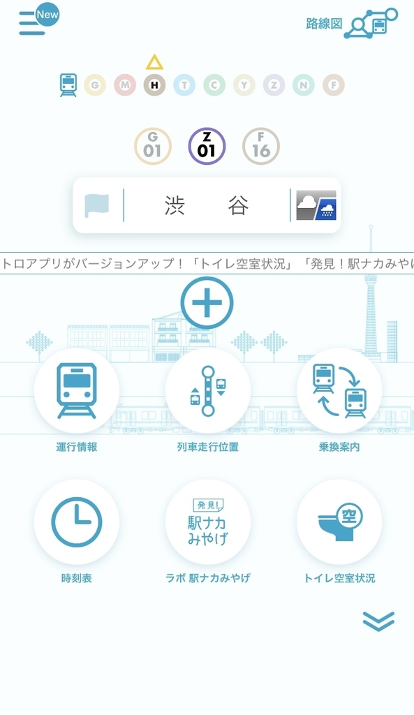 f:id:Nakajima_IT_blog:20181226202259j:plain