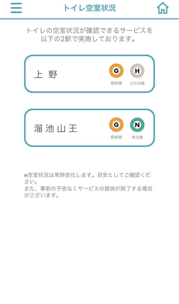 f:id:Nakajima_IT_blog:20181226202302j:plain