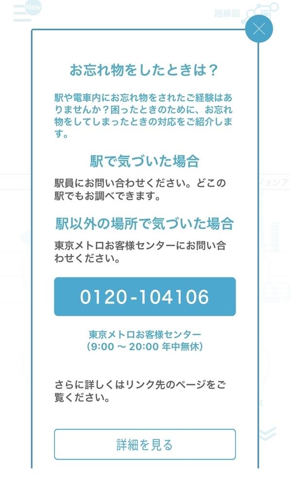 f:id:Nakajima_IT_blog:20181226202329j:plain