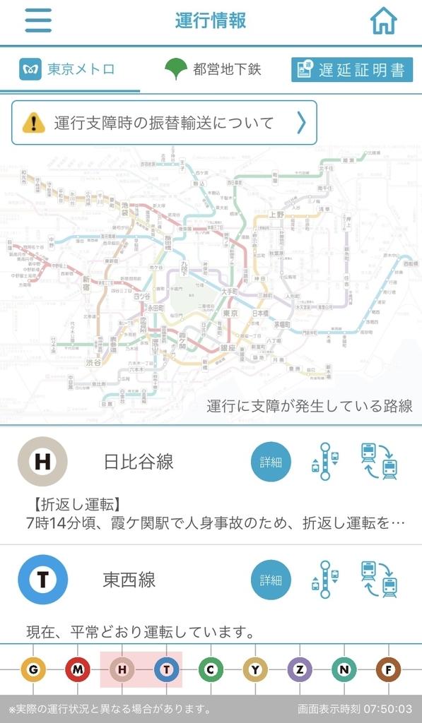f:id:Nakajima_IT_blog:20181226202406j:plain