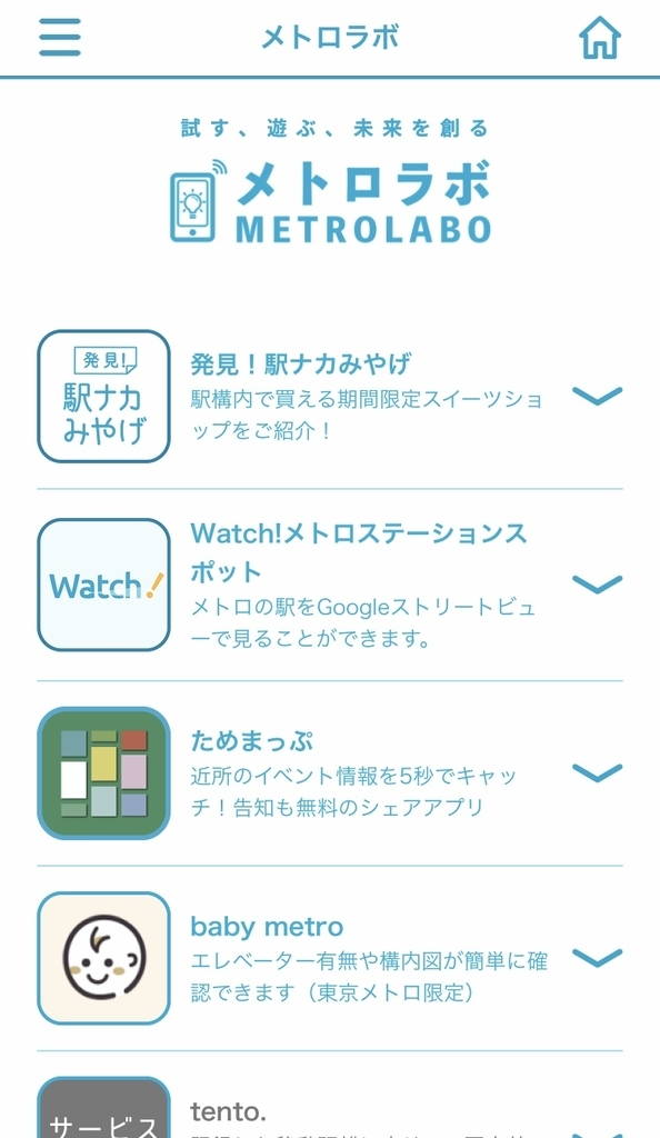 f:id:Nakajima_IT_blog:20181226202424j:plain