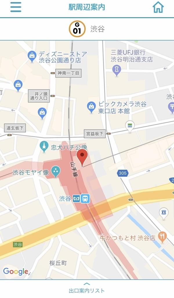 f:id:Nakajima_IT_blog:20181226202444j:plain