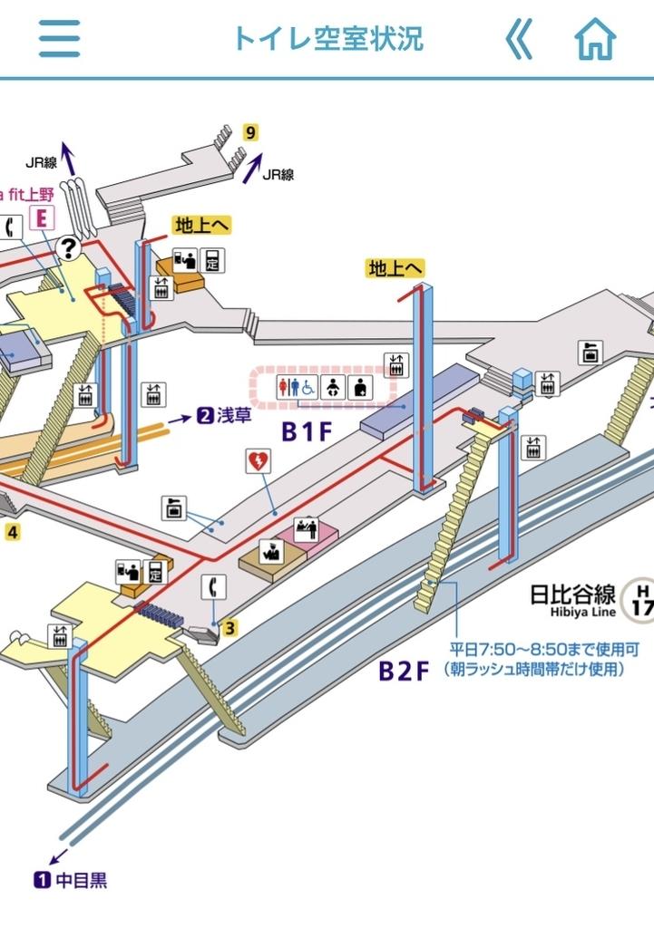 f:id:Nakajima_IT_blog:20181226203013j:plain