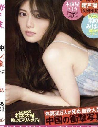 f:id:Nakajima_IT_blog:20181226220116j:plain