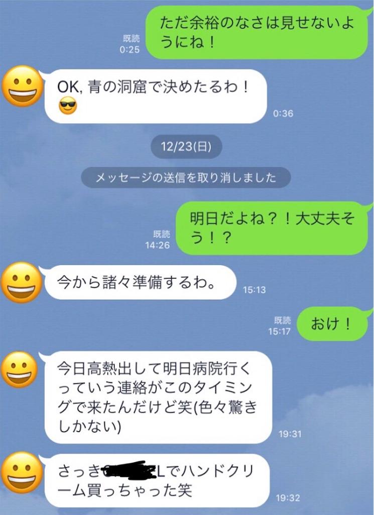 f:id:Nakajima_IT_blog:20181228195104j:image