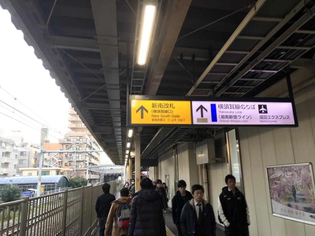 f:id:Nakajima_IT_blog:20190112102040j:plain