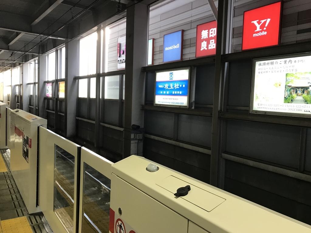 f:id:Nakajima_IT_blog:20190112102908j:plain