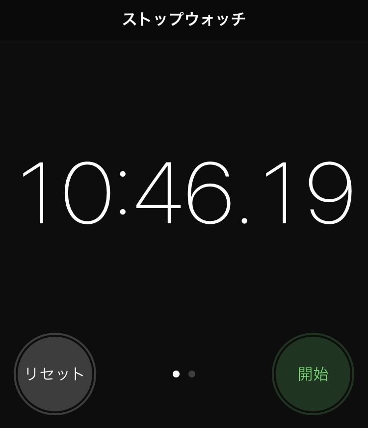 f:id:Nakajima_IT_blog:20190115170451j:plain