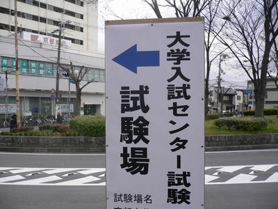 f:id:Nakajima_IT_blog:20190119135406j:plain