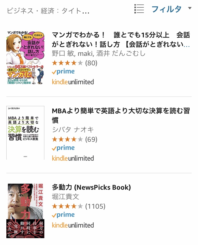 f:id:Nakajima_IT_blog:20190209184332j:plain