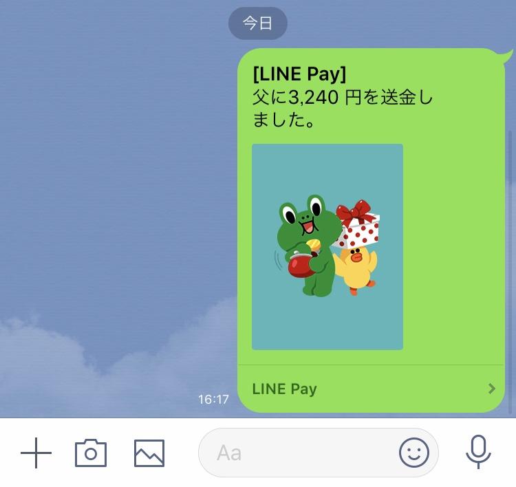 f:id:Nakajima_IT_blog:20190209195528j:plain