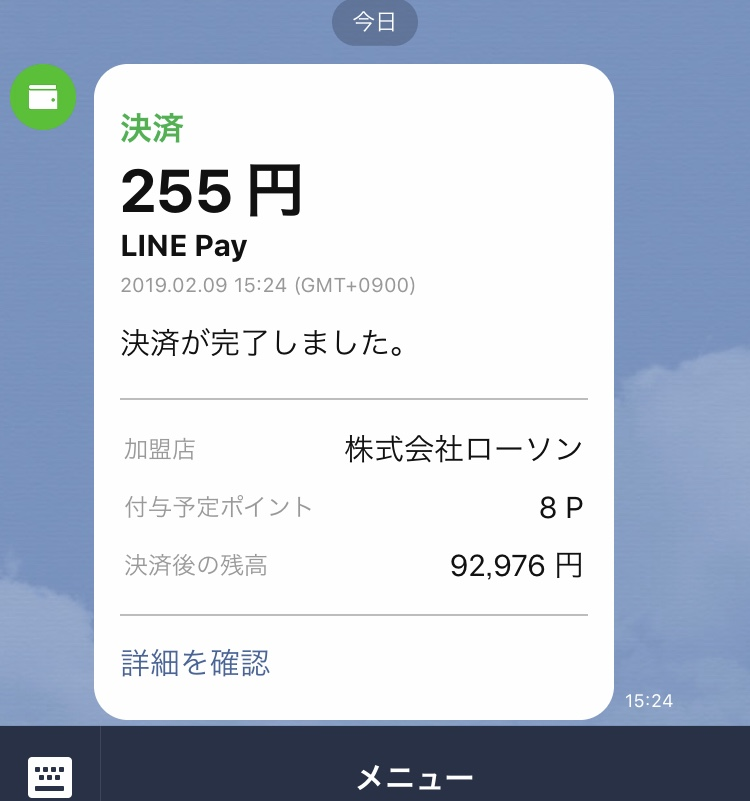 f:id:Nakajima_IT_blog:20190209195716j:plain