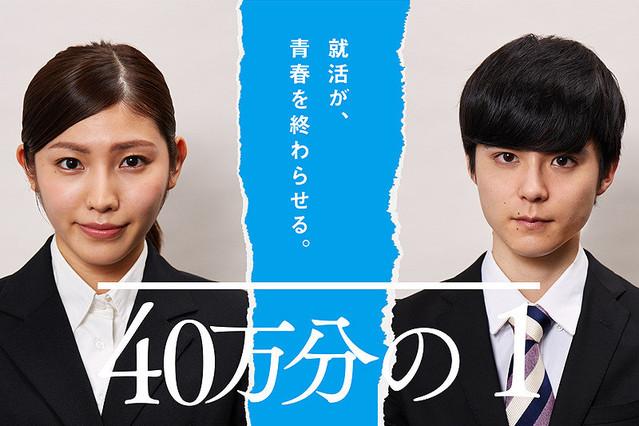 f:id:Nakajima_IT_blog:20190211100500j:plain
