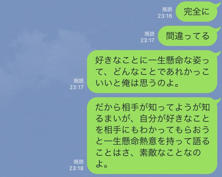 f:id:Nakajima_IT_blog:20190212092617j:plain