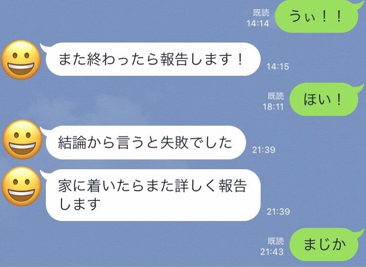 f:id:Nakajima_IT_blog:20190212092621j:plain