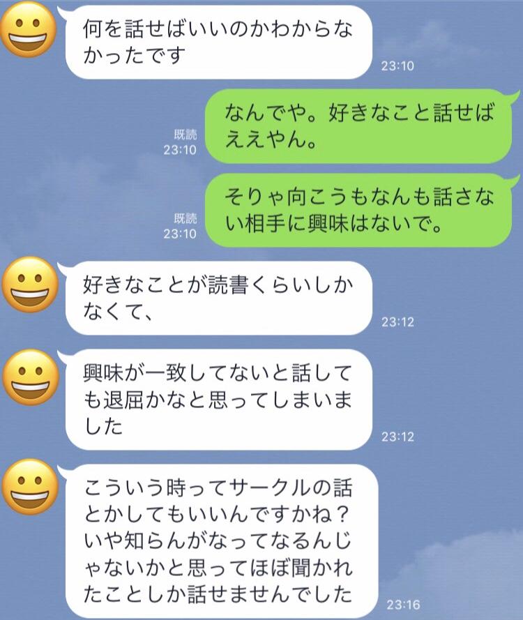 f:id:Nakajima_IT_blog:20190212092624j:plain