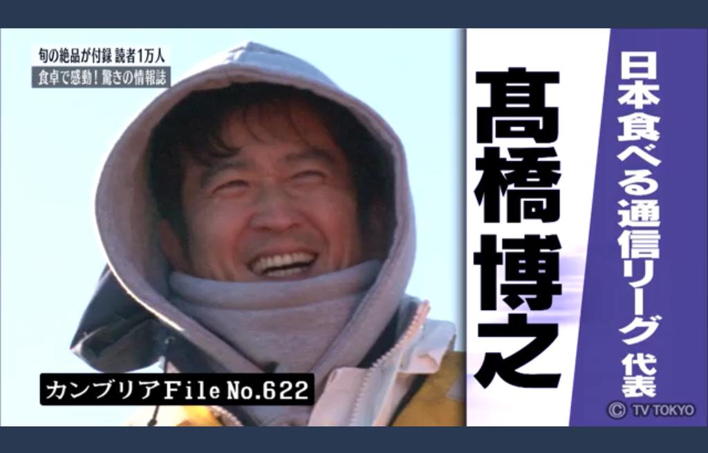 f:id:Nakajima_IT_blog:20190220102713j:plain