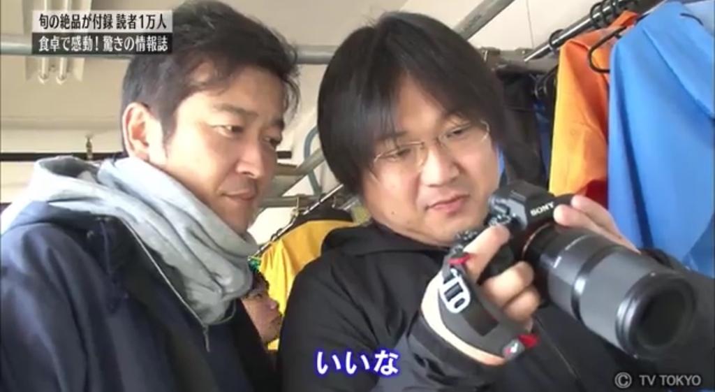 f:id:Nakajima_IT_blog:20190220102726j:plain
