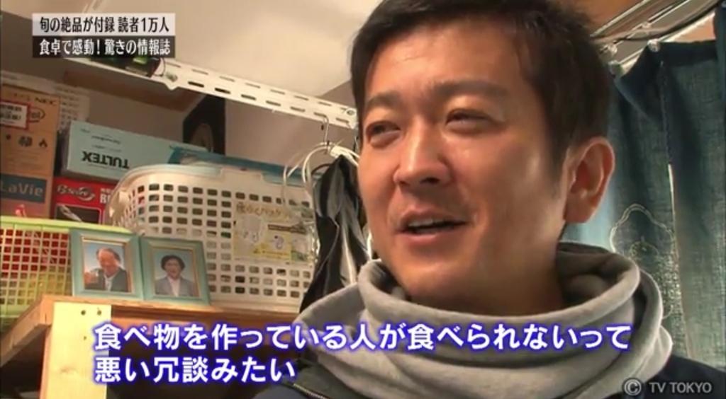 f:id:Nakajima_IT_blog:20190220102737j:plain