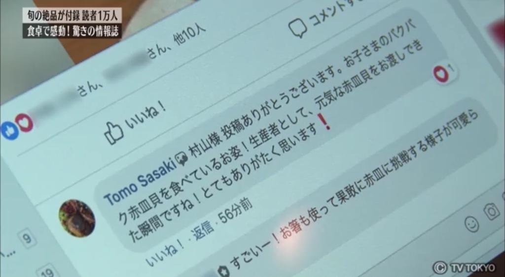 f:id:Nakajima_IT_blog:20190220102803j:plain