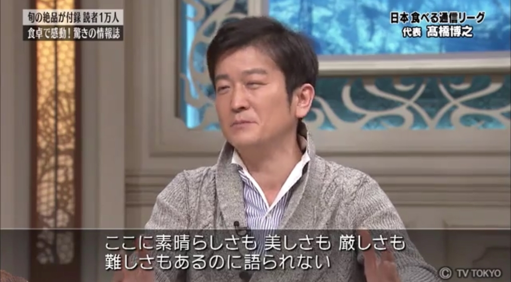 f:id:Nakajima_IT_blog:20190220102809j:plain