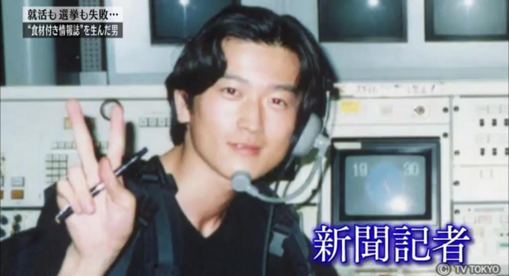 f:id:Nakajima_IT_blog:20190220102834j:plain