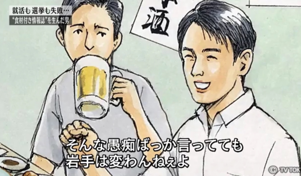 f:id:Nakajima_IT_blog:20190220102849j:plain