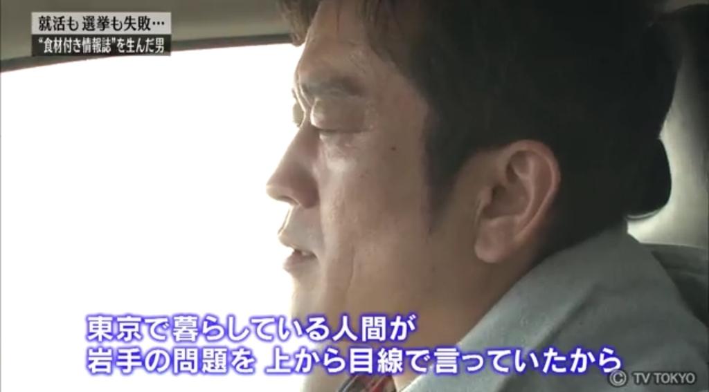 f:id:Nakajima_IT_blog:20190220102905j:plain