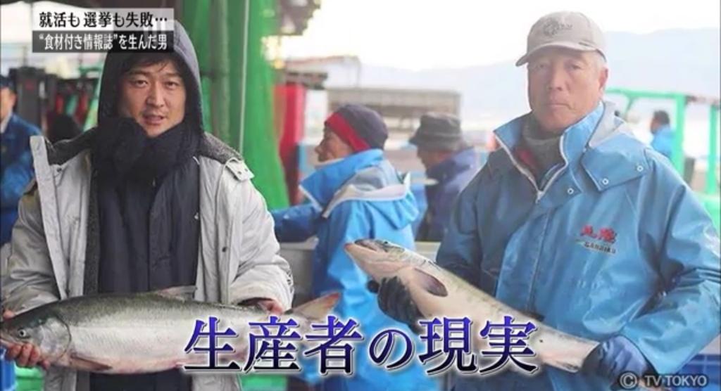f:id:Nakajima_IT_blog:20190220102932j:plain