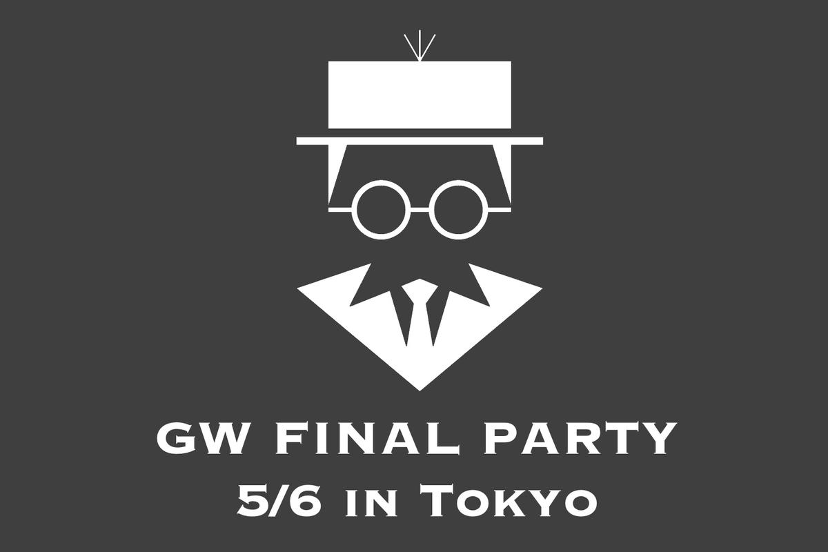 f:id:Nakajima_IT_blog:20190424203443j:plain