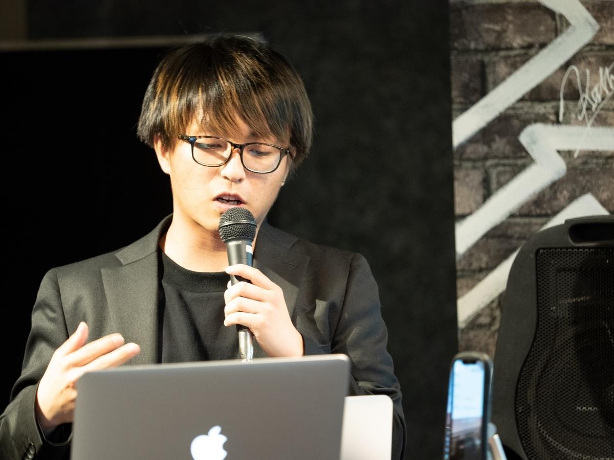 f:id:Nakajima_IT_blog:20190507222932j:plain