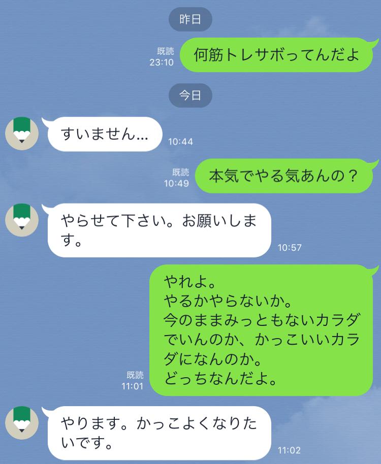 f:id:Nakajima_IT_blog:20190511113659j:plain