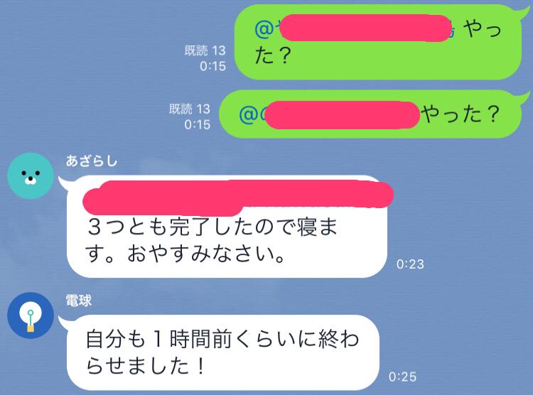 f:id:Nakajima_IT_blog:20190515175946j:plain