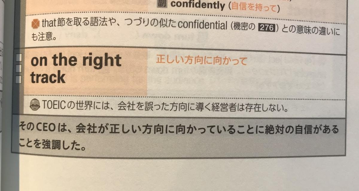 f:id:Nakajima_IT_blog:20190515181952j:plain