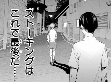 f:id:Nakajima_IT_blog:20190519180419j:plain