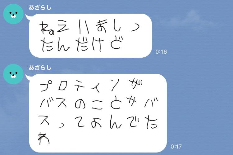 f:id:Nakajima_IT_blog:20190527152151j:plain