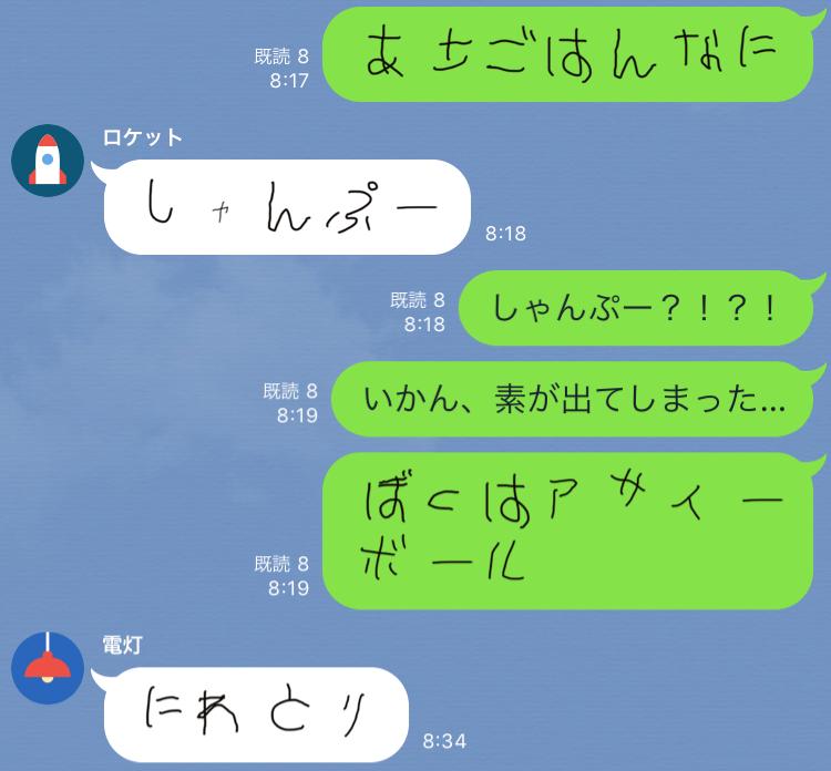 f:id:Nakajima_IT_blog:20190527154620j:plain