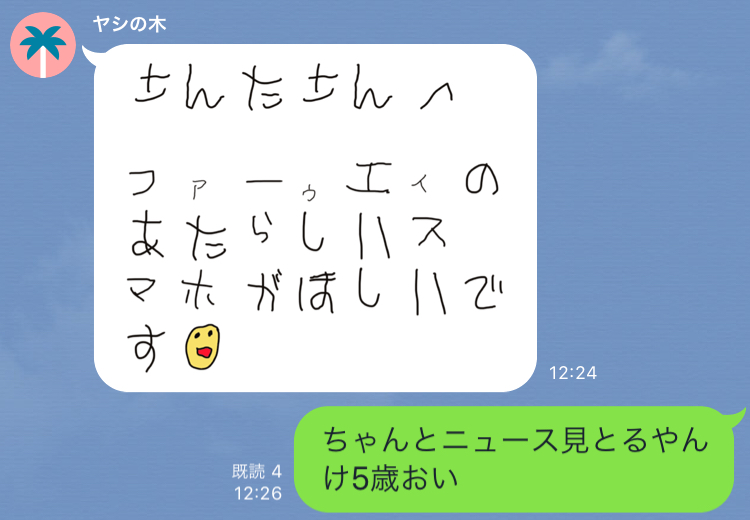 f:id:Nakajima_IT_blog:20190527154629j:plain
