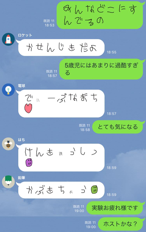 f:id:Nakajima_IT_blog:20190527154641j:plain