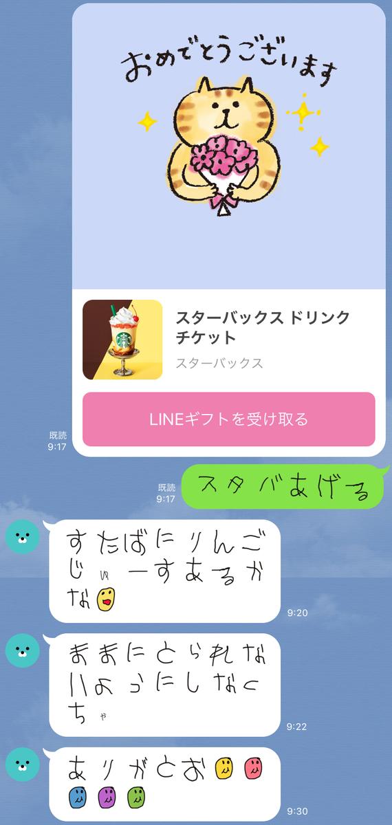 f:id:Nakajima_IT_blog:20190527154705j:plain