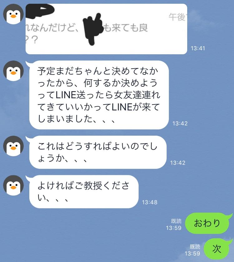 f:id:Nakajima_IT_blog:20190528103023j:plain