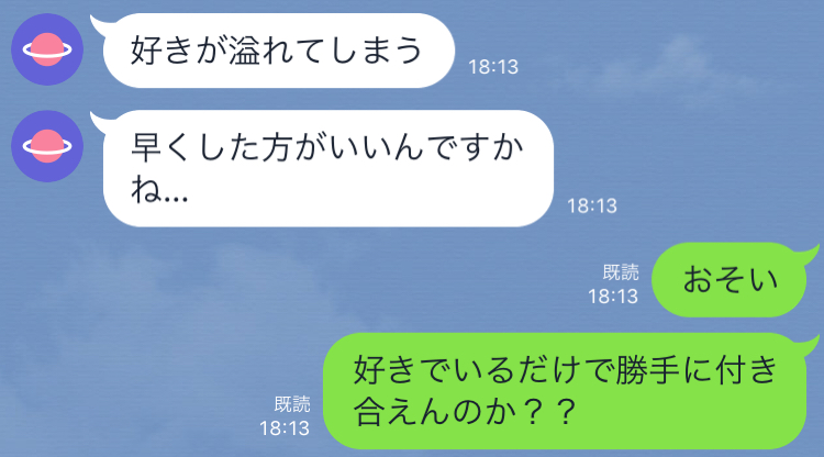 f:id:Nakajima_IT_blog:20190530143731j:plain