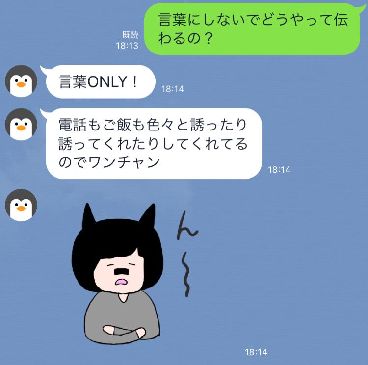 f:id:Nakajima_IT_blog:20190530143735j:plain