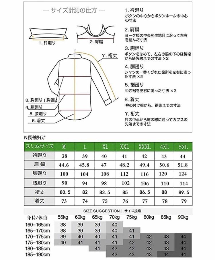 f:id:Nakajima_IT_blog:20190531165025j:plain