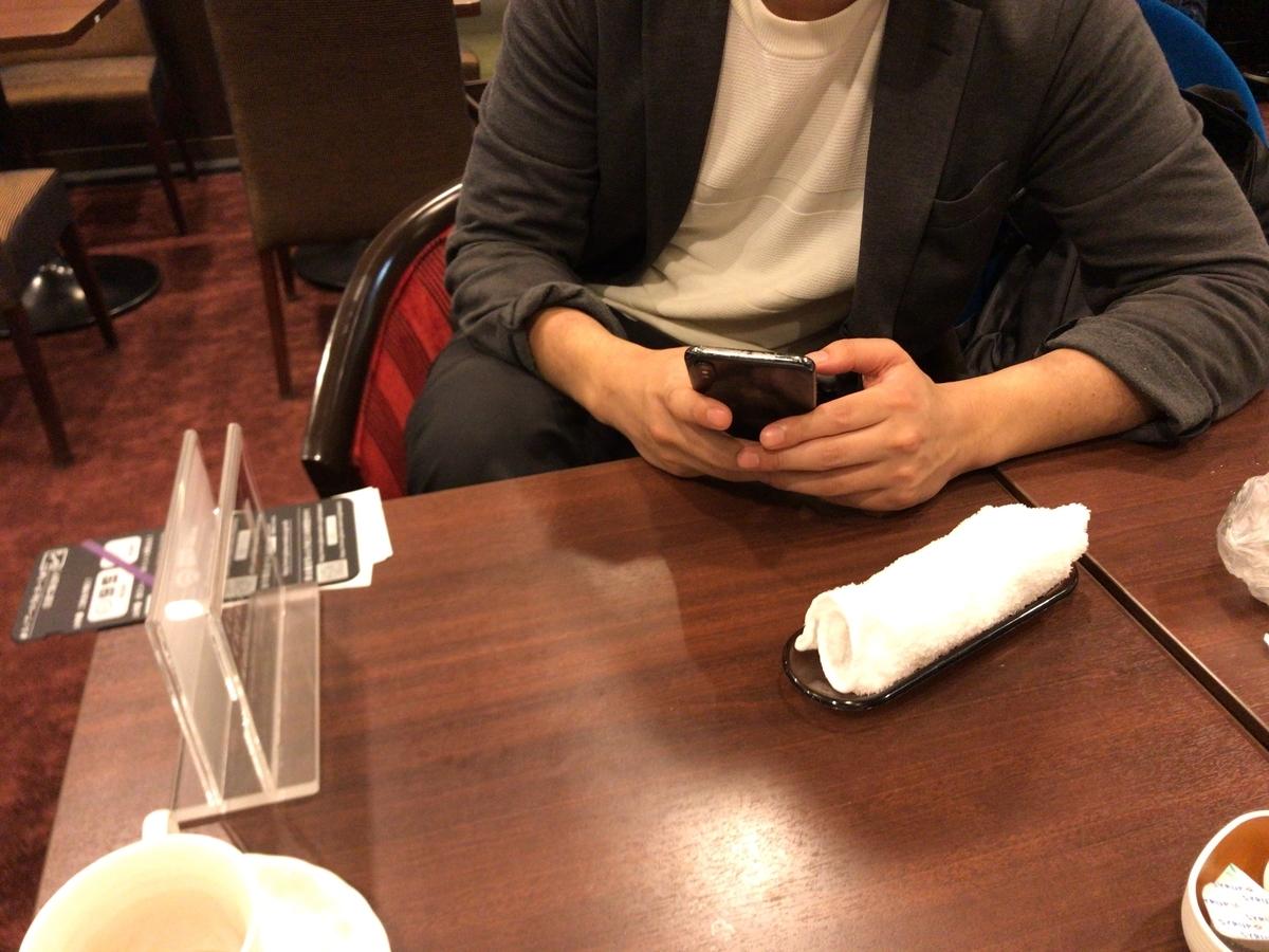 f:id:Nakajima_IT_blog:20190601193052j:plain