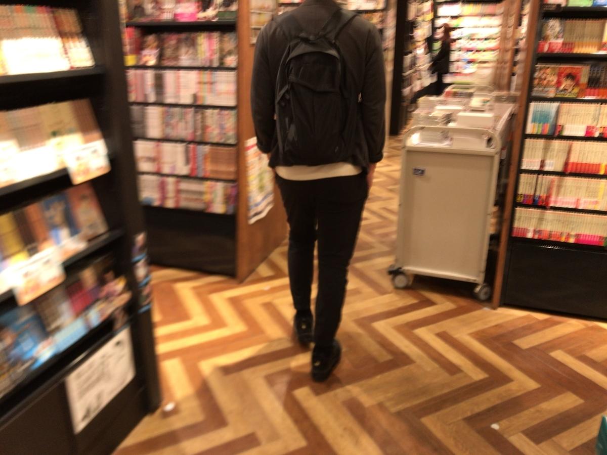f:id:Nakajima_IT_blog:20190601194058j:plain