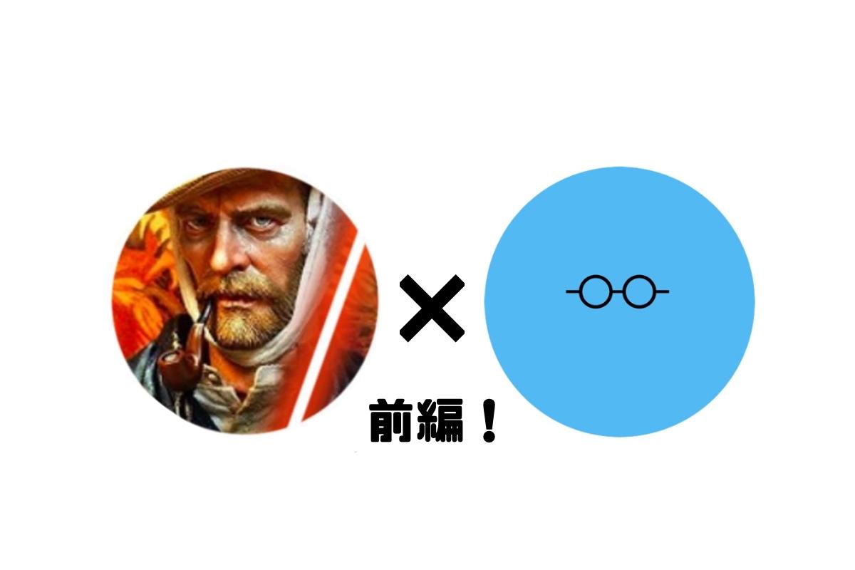 f:id:Nakajima_IT_blog:20190601200535j:plain