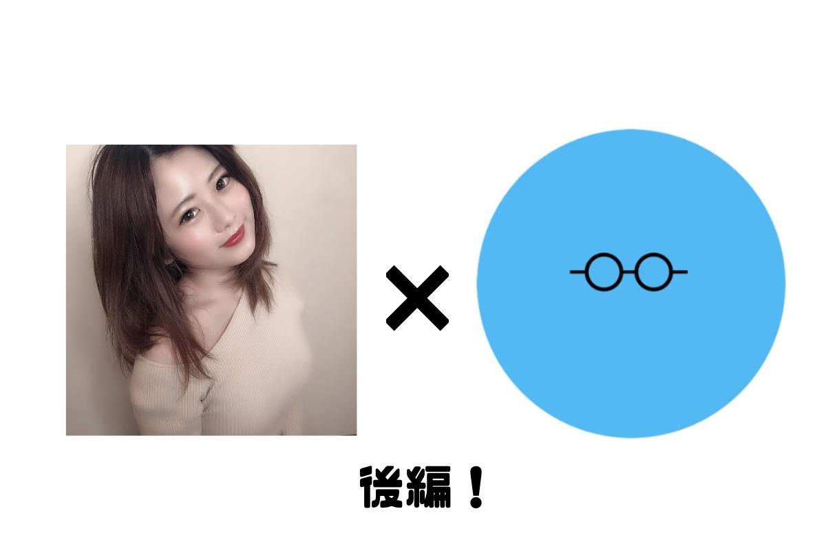 f:id:Nakajima_IT_blog:20190610154804j:plain